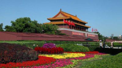 Ciudades del mundo. PEKIN
