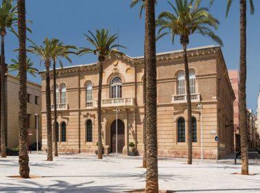 Ciudades de España. ALMERIA