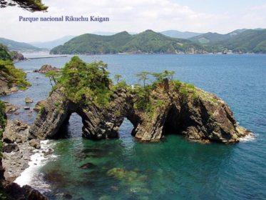 Islas del mundo. HONSHU 2