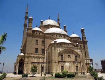 Mezquita MUHAMMAD ALI