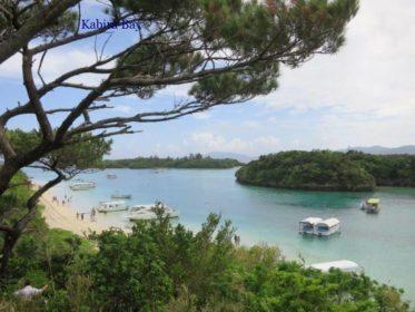 Islas del mundo. ISLAS RYUKYU. 1
