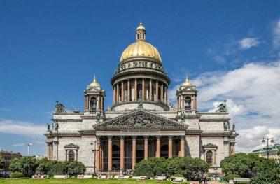 San Petersburgo. CATEDRAL DE SAN ISAAC