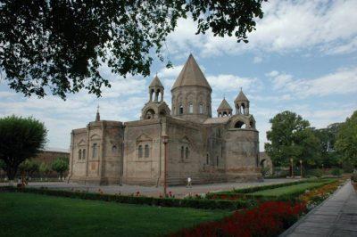 Países del mundo. ARMENIA 2