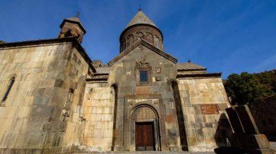 Países del mundo. ARMENIA 6
