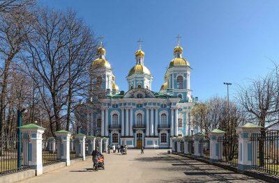 San Petersburgo. CATEDRAL DE SAN NICOLAS DE LOS MARINOS