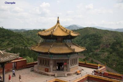 PAISES DEL MUNDO. CHINA 1