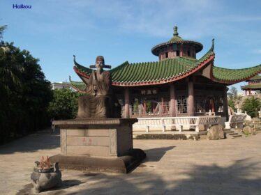 PAISES DEL MUNDO. CHINA 2