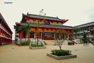 PAISES DEL MUNDO. CHINA 3