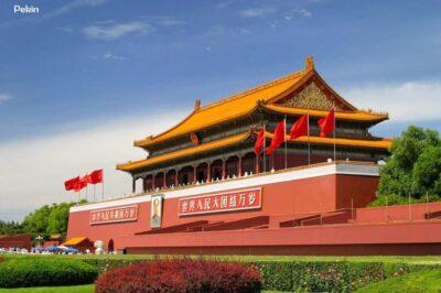 PAISES DEL MUNDO. CHINA 4