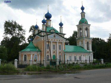 Pueblos bonitos del mundo. RUSIA