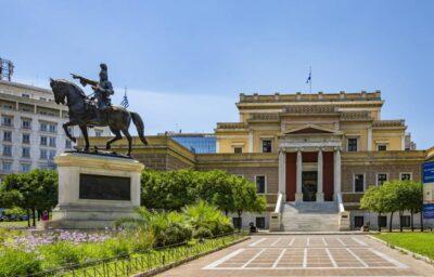 Grecia. ATENAS