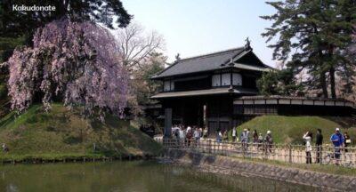 Pueblos bonitos del mundo. JAPON