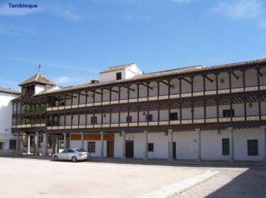 Comarcas de España. CAMPO DE SAN JUAN. 2